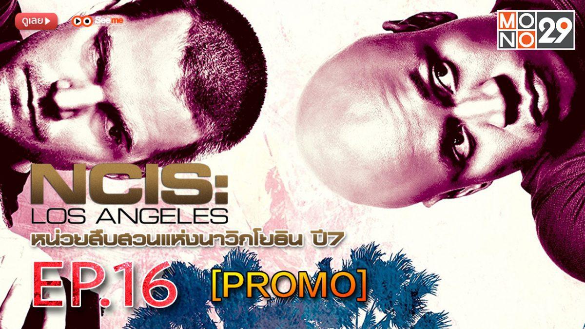 NCIS: Los Angeles หน่วยสืบสวนแห่งนาวิกโยธิน ปี 7 EP.16 [PROMO]