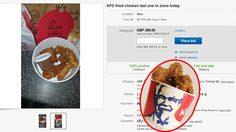 เอาฮาใช่มั้ย? ไก่ทอด KFC กลายเป็นของหายากในอังกฤษ ถูกพบวางขายอยู่ในอีเบย์ราคาหลักหมื่น