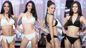 Miss Tiffany 2016 รอบชุดว่ายน้ำ Miss Fit & Firm 2016