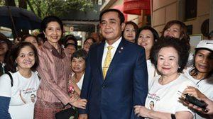 นายกฯ ถึงสหรัฐร่วมถกสมัชชา UN ปลื้มคนไทยให้กำลังใจ