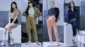 "BLACKPINK ร่วมแคมเปญ ""Watch Us Move"" เผยโฉม 'R.Y.V.' คอลเลคชั่นใหม่จาก adidas Originals"