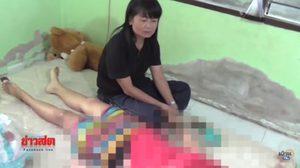 แม่ใจสลาย! ลูกสาววัย 15 ตายปริศนาในบ้านพัก ผงะพบรอยเลือดเกลื่อนทั่วห้อง