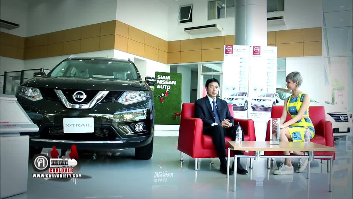 นิสสัน (Nissan) : Carlover