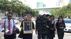 แม่ทหารเกณฑ์ ร้องลูกชายถูกทำร้ายเสียชีวิต แต่ไม่ได้รับความเป็นธรรม