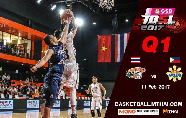 การแข่งขันบาสเกตบอล GSB TBSL2017 Leg2 คู่ที่2 Hi-Tech VS Kabayan (Philipines) Q1 11/02/60