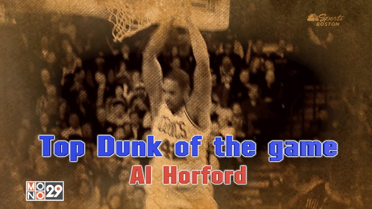 Top Dunk of the game Al Horford