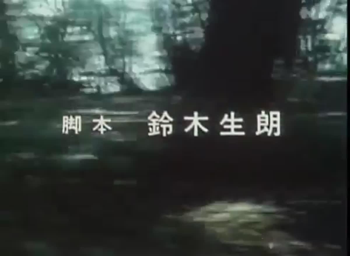 เดชไรเดอร์ อาเมซอน คาเมนไรเดอร์ EP16 ตอน แผนทำให้โตเกียวกลายเป็นทะเลเพลิงของการันด้า P1/3