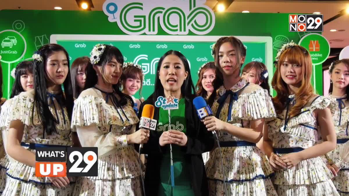 Grab เปิดตัว BNK48 เเบรนด์เเอมบาสเดอร์ครั้งเเรกในไทย