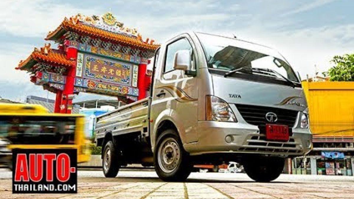 ทดลองขับ Tata Super Ace Mint รถบรรทุกเล็กเครื่องดีเซล ค่าตัว 365,000 บาท