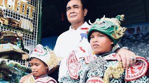 บิ๊กตู่ แสดงความยินดี โขนไทยขึ้นบัญชีมรดกวัฒนธรรมฯ จาก ยูเนสโก