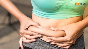 ลดความอ้วน 5 วิธี ให้ได้ผลแบบยั่งยืน ไม่ต้องลองผิดลองถูกให้เสียเวลา