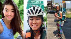 ใจสวยมาก! สาวฮ่องกงท่องสหรัฐฯ ด้วยโรลเลอร์เบลดคู่ใจ ระดมทุนช่วยเด็กยากไร้ในเคนย่า