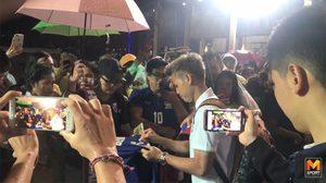 'ธีราทร' ฝ่าสายฝนขอบคุณแฟนบอลไทยหลังจบเกม คิงส์คัพ (คลิป)