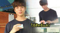 """""""ปอร์เช่ ศิวกร"""" ตัวแทนคนรุ่นใหม่! อยากเห็นประเทศไทยพัฒนา"""