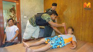 หนุ่มสะกดรอยตามเมีย ก่อนฆ่าชู้ตายคารีสอร์ท ตำรวจใช้เวลา 12 ชม.ปิดคดี