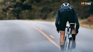 ปวดเมื่อยหลังปั่นจักรยาน ออกกำลังกาย แก้ไขอย่างไร?
