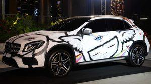 """Mercedes-Benz"" จัดงาน ""#GrowupLikeThis"" ชวนคนรุ่นใหม่สะท้อนแนวคิดแบบไร้ขีดจำกัด"