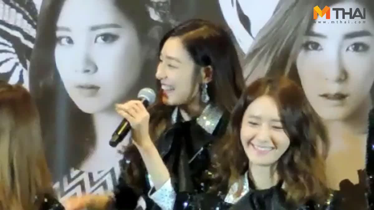 ทิฟฟานี่ Girls' Generation กับโมเม้นท์ที่แสดงว่าเธอรักเมืองไทยสุดๆ!