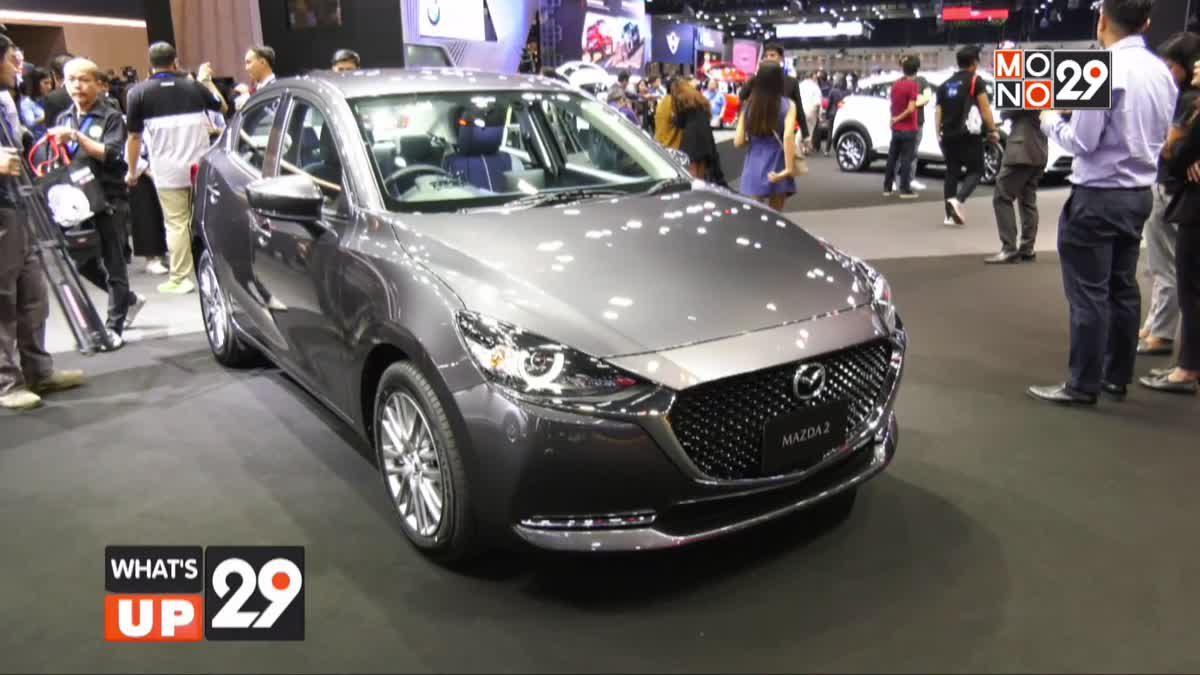 มาสด้า เปิดตัว New Mazda 2
