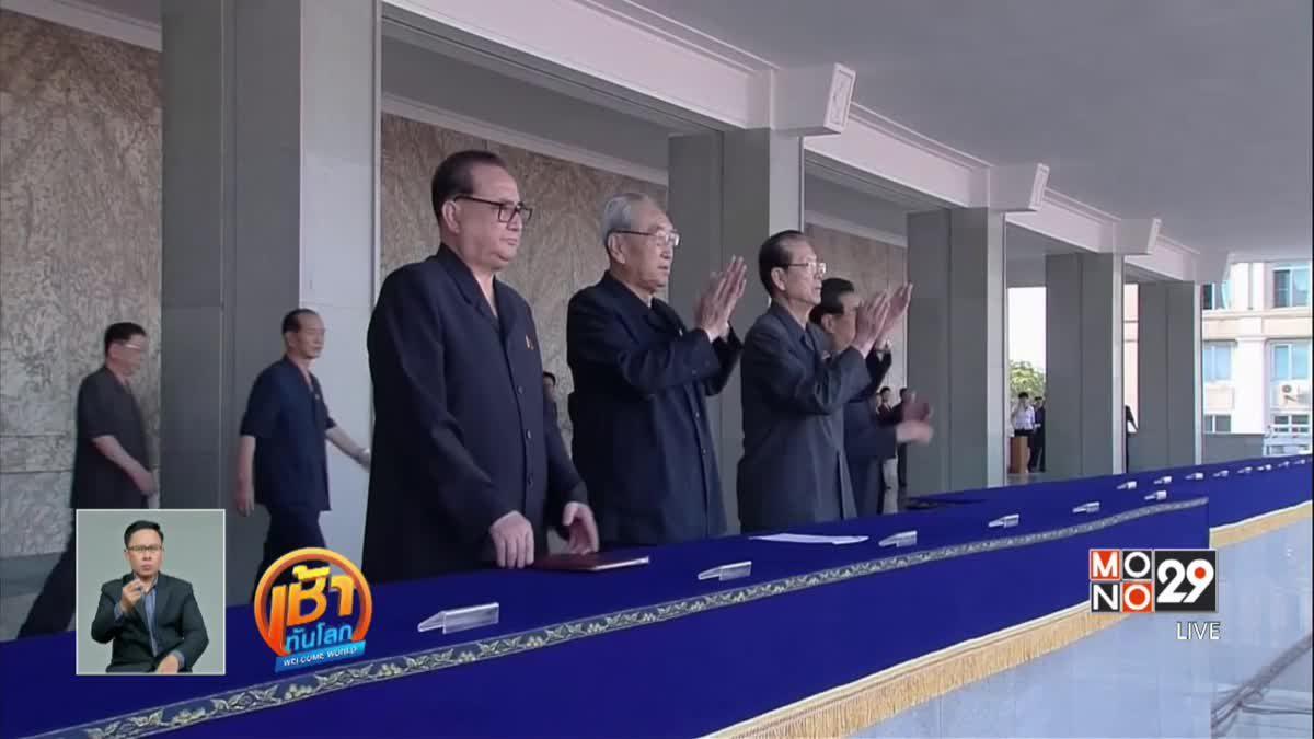 เกาหลีเหนือเรียกประชุมทูต