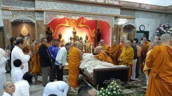 สิ้นแล้ว 'หลวงปู่ทอง' พระเกจิชื่อดังแห่งล้านนา ละสังขาร สิริอายุ 96 ปี