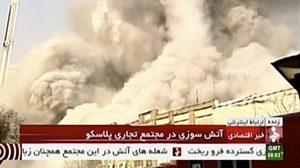 สลด! นักดับเพลิง 30 คนสังเวยชีวิตขณะดับไฟไหม้ตึก 15 ชั้นในเตหะราน