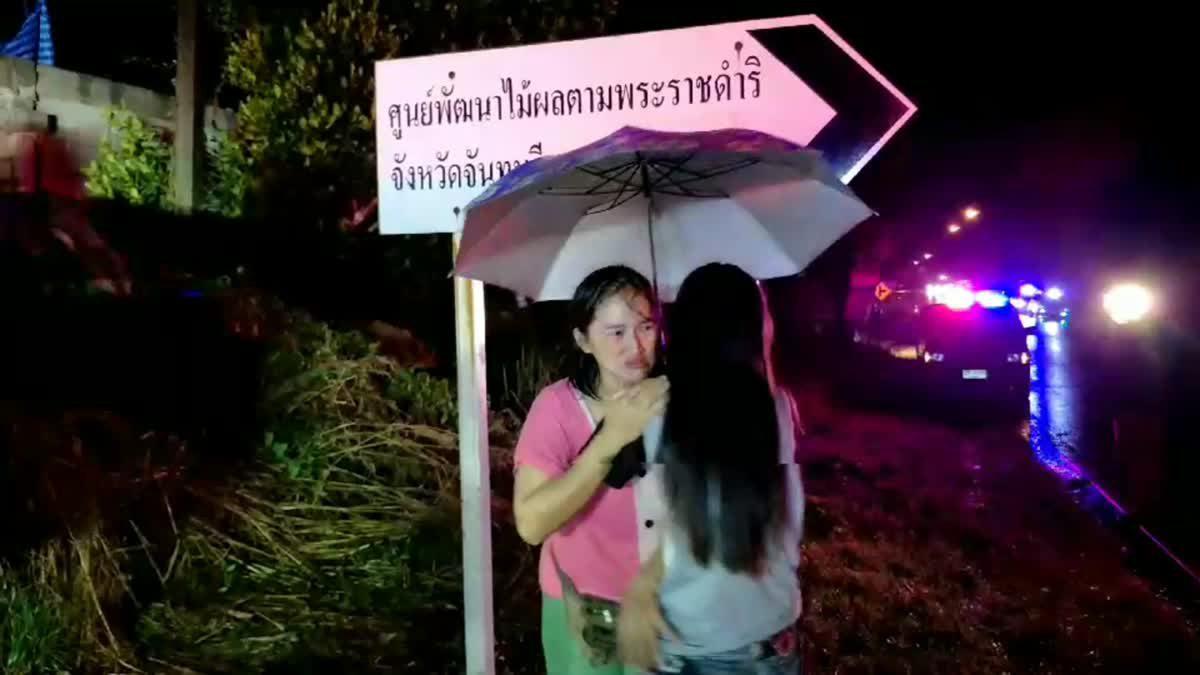 ฝนตกถนนลื่น หนุ่มวัย 17 รถเสียหลักพลิกคว่ำเสียชีวิตคาซากรถ เพื่อนที่มาด้วยรอดตาย