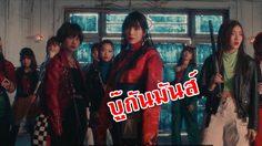 Beginner ซิงเกิ้ลที่ 6 จาก BNK48 มาพร้อม MV เปลี่ยนสาวแบ้ว เป็นสายโหด!