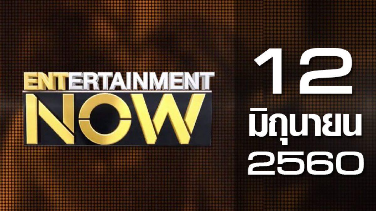 Entertainment Now 12-06-60