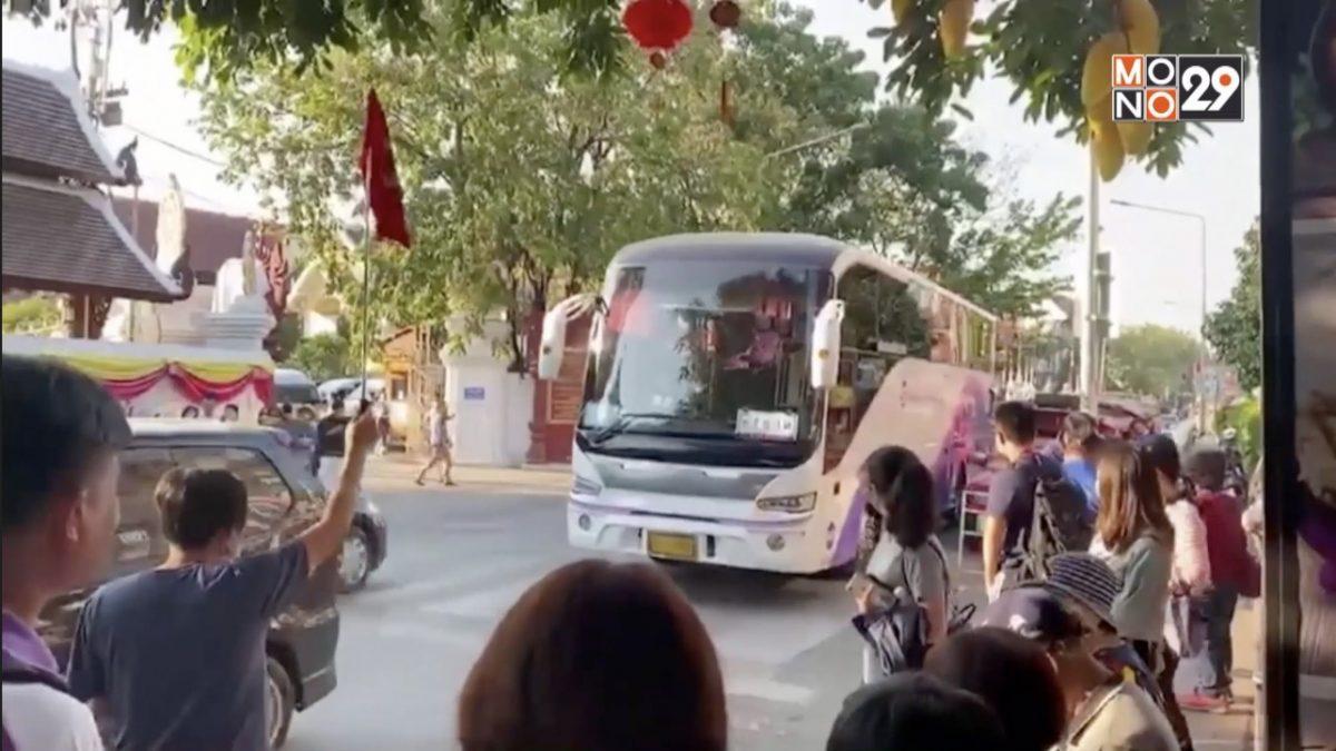ทัวร์จีนยกเลิกกระทบมัคคุเทศก์จีน 2,000 คน