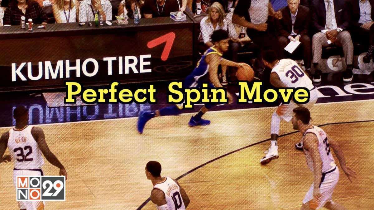 Perfect Spin Move