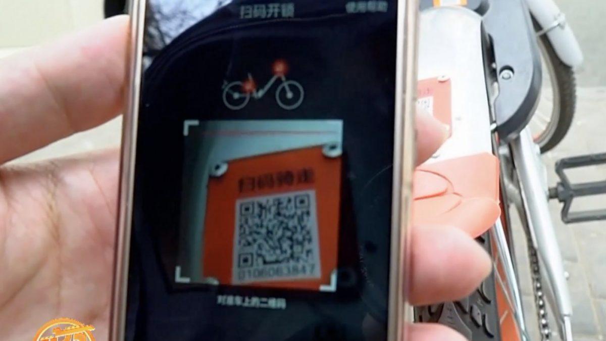 ธุรกิจเช่าจักรยานผ่านแอพพ์ในจีน