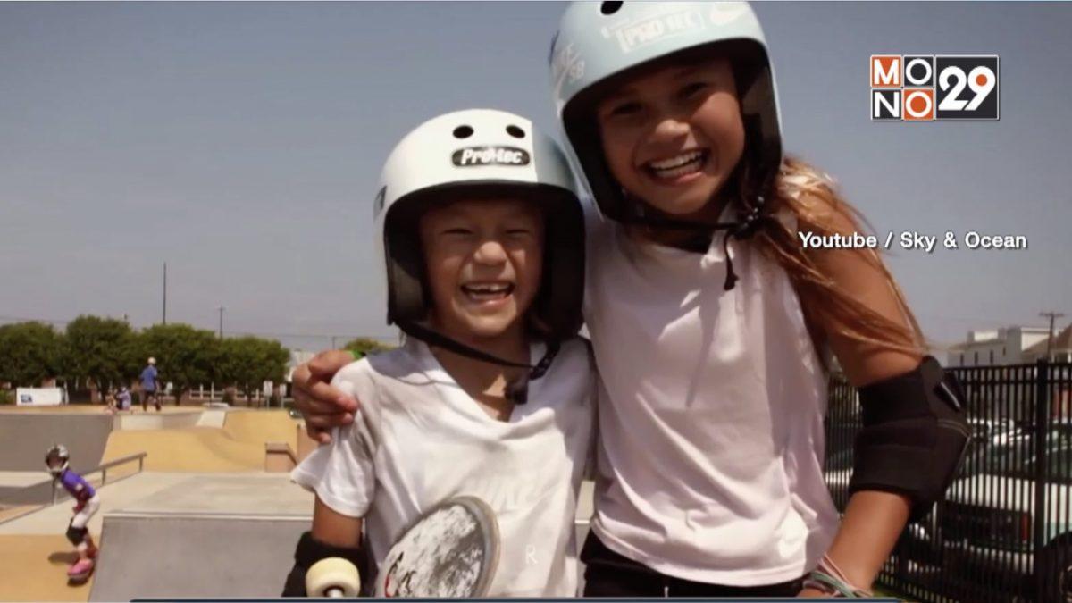 โปรสเก็ตบอร์ดเด็กที่สุดในโลกเตรียมแข่งโอลิมปิก