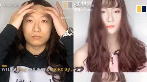 ตำรวจจีนอัดคลิปแต่งหญิง ระวังมิจฉาชีพ ชาวเน็ตโฟกัสผิดจุดอยากให้สอนแต่งหน้าซะงั้น