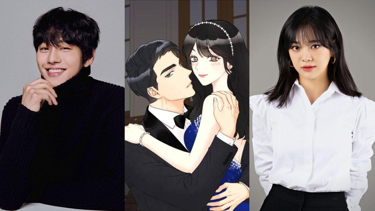 ซีรีส์ The Office Blind Date เปิดตัวนักแสดงนำ ฮันฮโยซอบ-คิมเซจอง