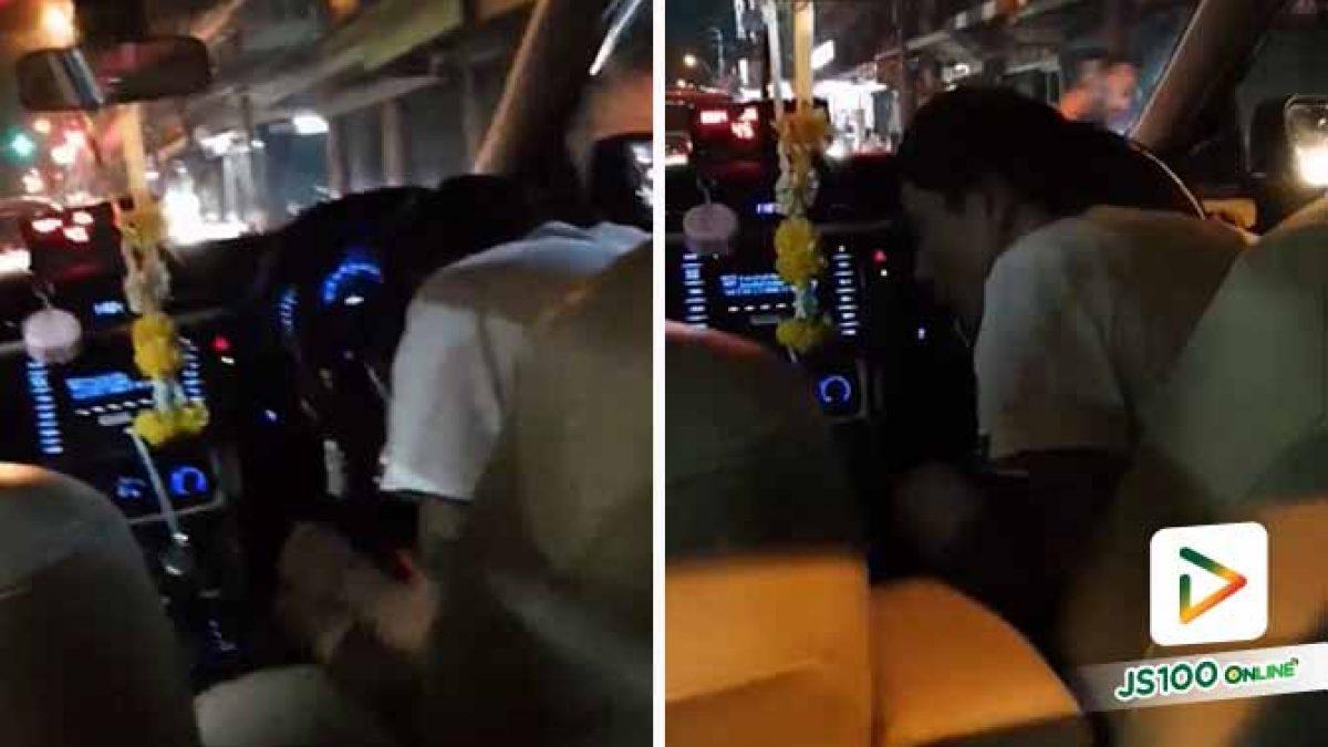 เจอแท็กซี่หลอน ผู้โดยสารก็หลอนไปตามกัน (15/10/2019)