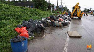 คนลอบขนขยะกองโตทิ้งริมถนนสายเอเชีย 41 ชาวบ้านโอดส่งกลิ่นเหม็นเน่า