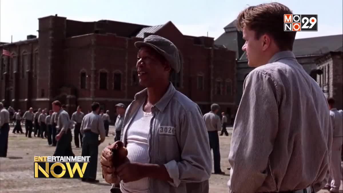 The Shawshank Redemption หนังคุณภาพเหนือกาลเวลา