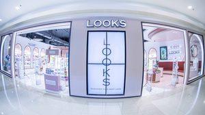 เซ็นทรัล ฟู้ด รีเทล รุกตลาดบิวตี้สโตร์ เปิด LOOKS ฟิวเจอร์พาร์ค รังสิต สแตนด์อโลนแห่งแรก