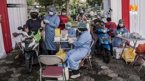 อินโดฯ ลุยฉีดวัคซีนโควิด-19 แบบ 'ไดร์ฟ-ทรู' ให้ปชช.