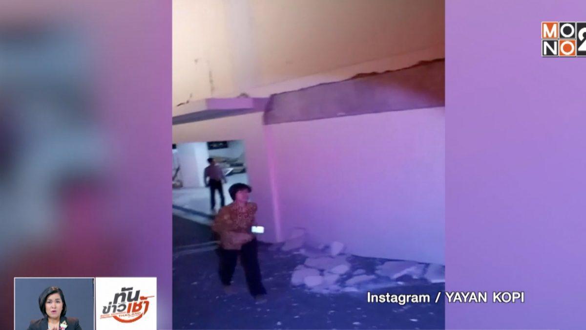 เกิดเหตุแผ่นดินไหวขนาด 7.0 ในอินโดนีเซีย ตาย 3 ราย