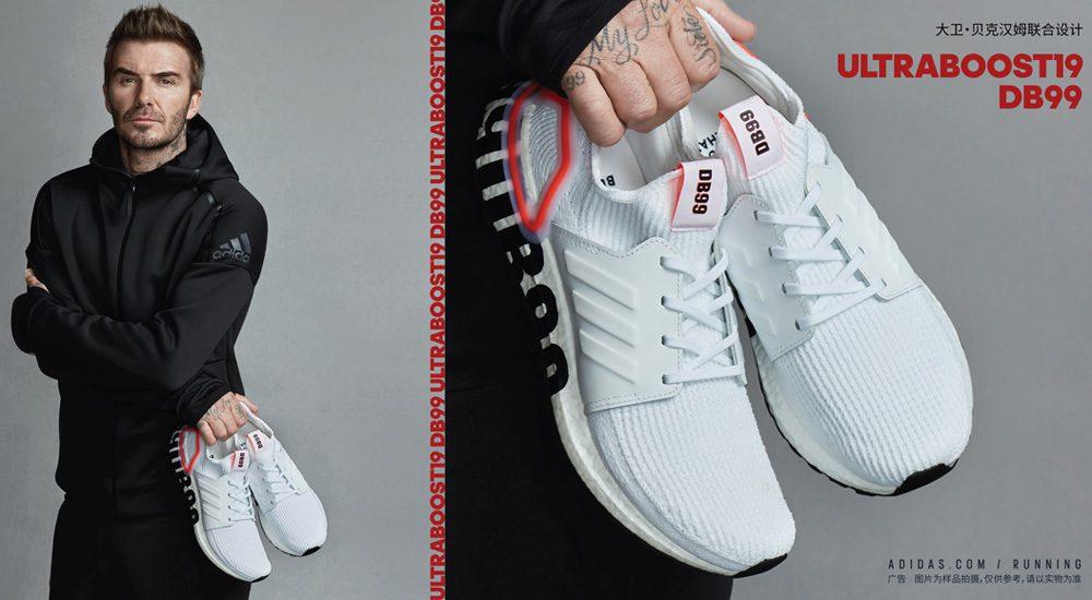 อาดิดาส จับมือ เบ็คแฮม เปิดตัวรองเท้ารุ่นพิเศษ ULTRABOOST 19 DB99