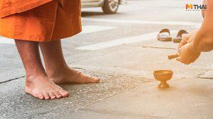 6 วิธี ทำบุญให้เทวดาประจำตัว อย่างถูกวิธี เสริมฤทธิ์ให้ท่านปกปักรักษาเราได้เต็มที่