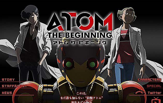 Atom the Beginning เรื่องราวปฐมบท ก่อนที่โลกนี้จะมี อะตอม เจ้าหนูปรมาณู