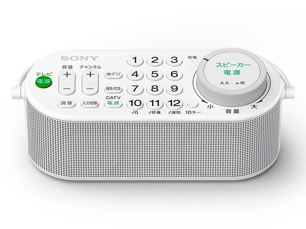 Sony SRS-LSR100 002