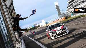 Toyota C-HR  คว้าอันดับ 1 รอบคัดเลือก ADAC Qualifying Race 24h Nürburgring