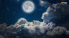 5 เม.ย 62 วันขอเงินพระจันทร์ มีเงินไม่ขาด ชีวิตราบรื่นทั้งเดือน อ.คฑา มีวิธีมาฝาก