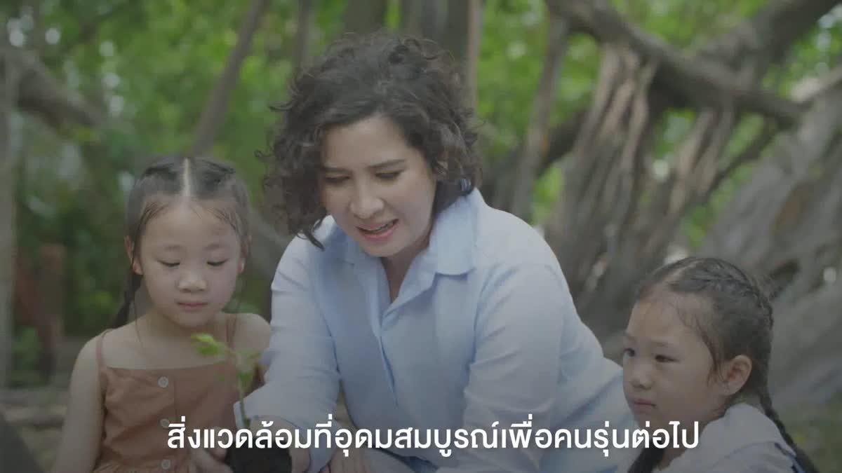 """คุณหมิว ลลิตา ขอเชิญชวนชาวไทย มาร่วมมือ ร่วมใจ สร้างอาเซียนให้ก้าวไกลและ """"ยั่งยืน"""" ไปด้วยกัน"""