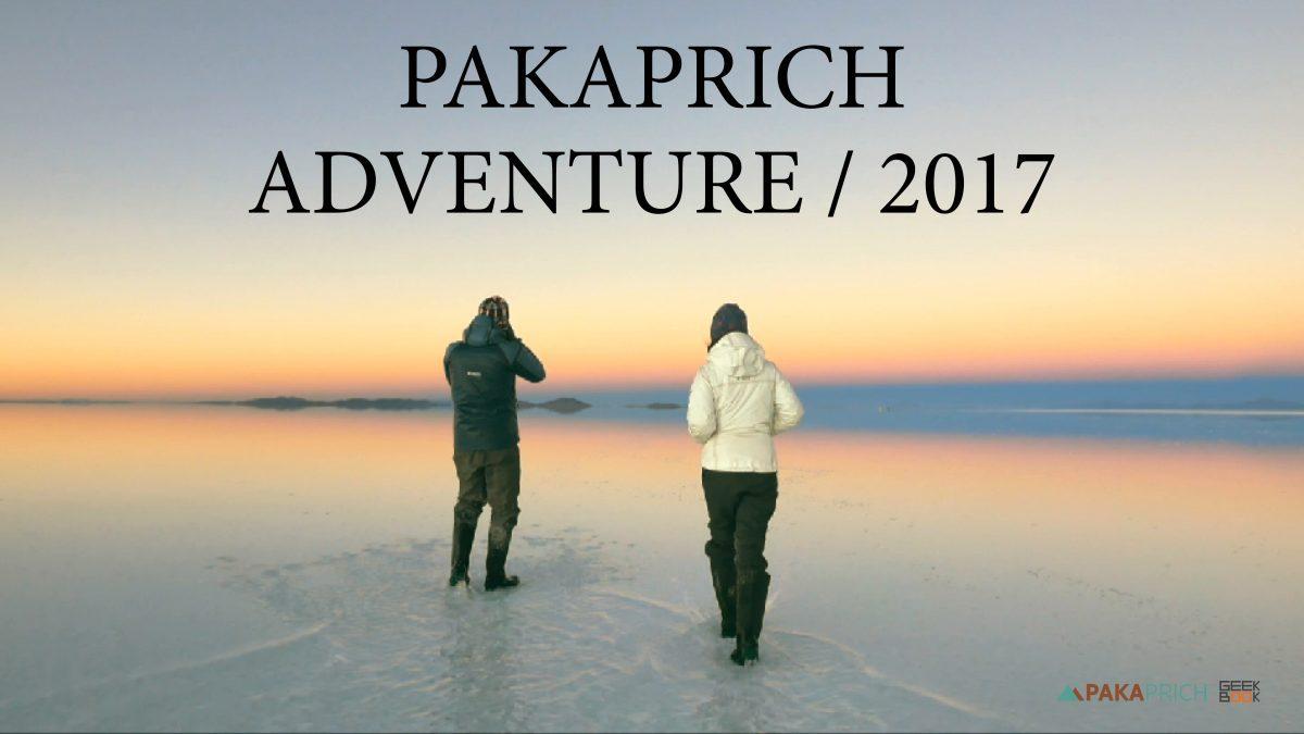 บันทึกการเดินทางของ PakaPrich Adventure ตลอดปี 2017