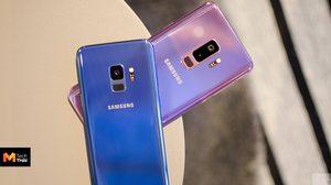 Samsung ลือเปิดตัวมือถือ 4 กล้องปลายปีนี้ คาดเป็น Galaxy A9 2019